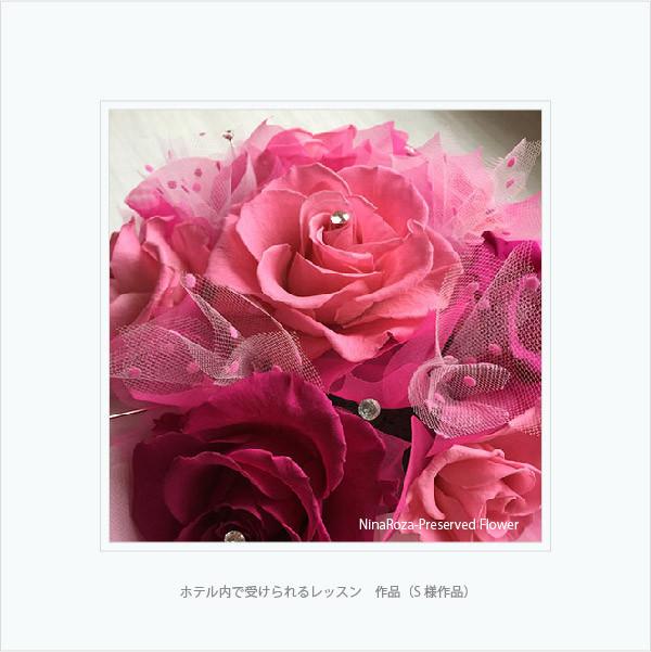 frame600x600_nr-suzuki sakuhin.jpg