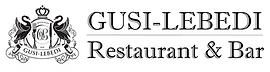 Оформление стойки регистрации, ресторана, оформление к новому году