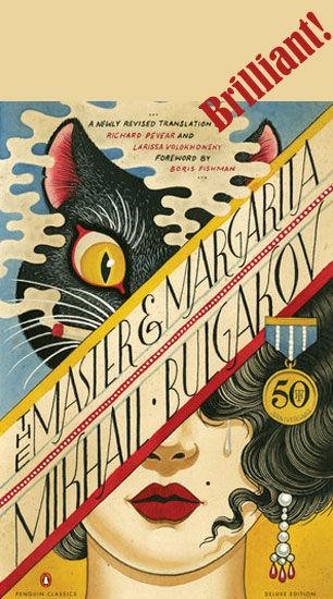 Mikhal Bulgakov The Master and Margarita