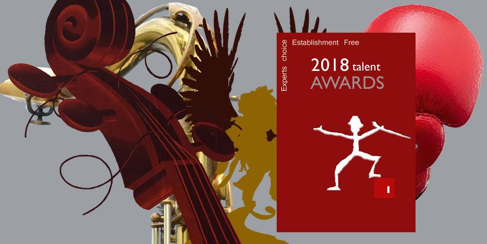 Inoptia's talent awards
