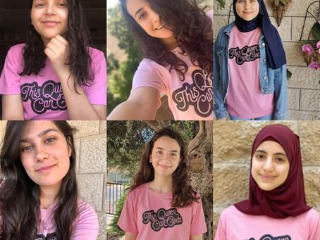 algorithm girls של קבוצת H.F.S (healthy food system)