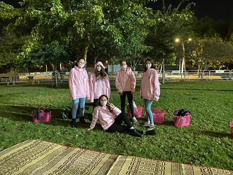 Byou - רשת חברתית לחיזוק הביטחון העצמי של קבוצת Pinks