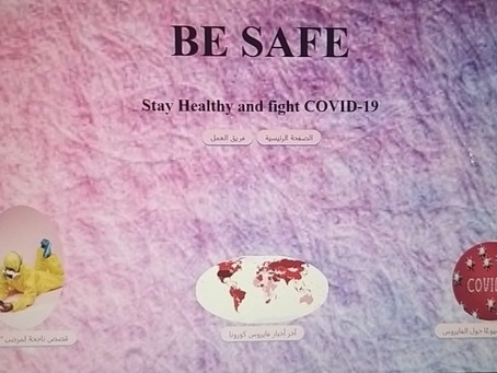 Fe-Coders של קבוצת Be safe