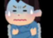 sick_samuke_woman[1].png