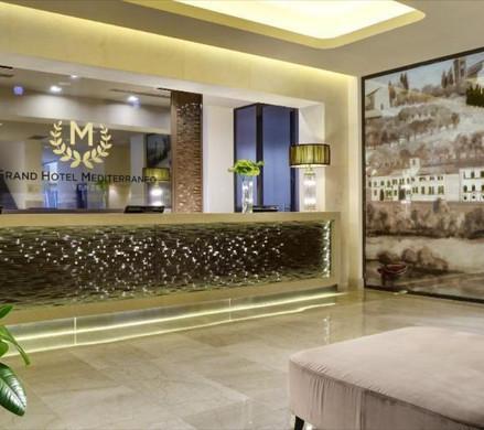 Grand Hotel Mediterranea 2.jpg