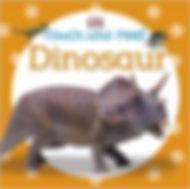 TouchFeelDinosaur.jpg