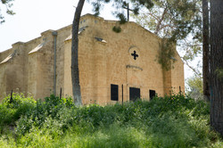 Ma'alul /Kfar HaChoresh
