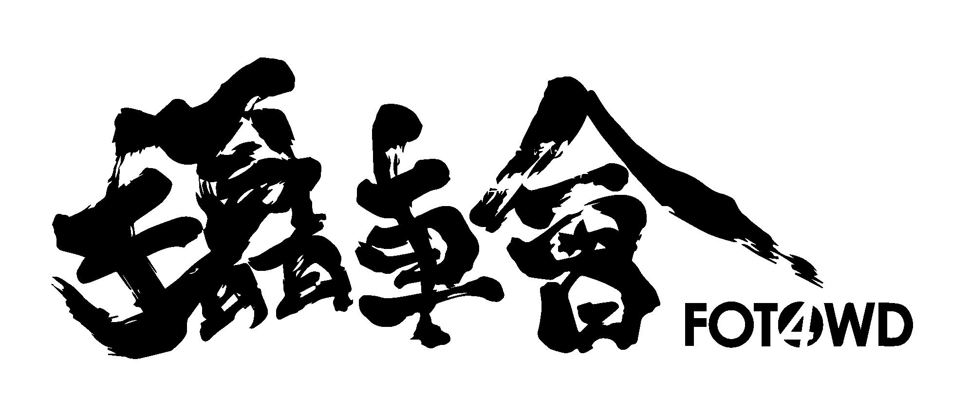FOT4WD_Logo-01