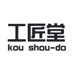 Kou Shou do
