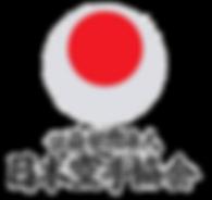 JKA Mexico Karate Shotokan