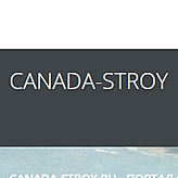 ALLARTSDESIGN канада строй