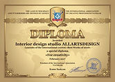 ALLARTSDESIGN финалист недели дизайн