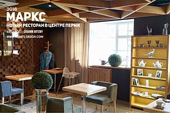 ALLARTSDESIGN Пермь дизайн дизайн