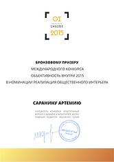 ALLARTSDESIGN International association of designers