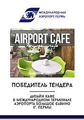 ALLARTSDESIGN Диплом 2 место дизайн в г. Перми