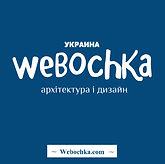 ALLARTSDESIGN webochka