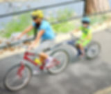 Trail-a-bikes are perfect for kids that want to pedal but can't yet keep up with the group.  Recommended for children ages 4-6 yrs and have a weight maximum of 85lbs. Bike Truckee is Tahoe's premier bike rental shop.