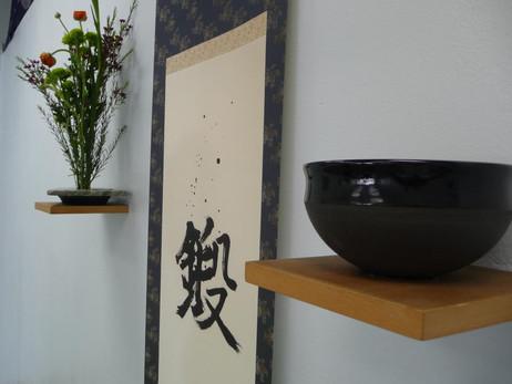 """A Retransliteration of Osensei's """"Kannagara no Jutsu"""""""