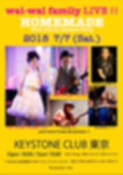 wai-wai KEYSTONE 2 JPEG.jpg