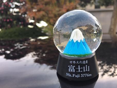 富士、富士宮〜