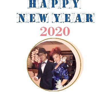 2020 正月