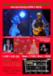 GINZA ZERO2019-2.jpg