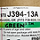 Thumbnail: 970-J394 Green³ ™