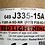 Thumbnail: 649-J335 Red Lightning™
