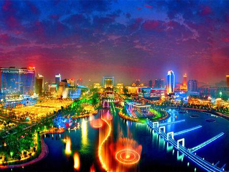 Dongguan.jpg