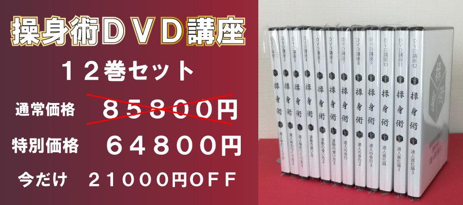 商品画像12巻セットバナー.jpg