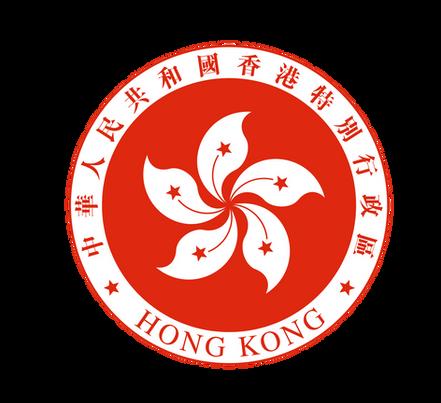 1200px-Regional_Emblem_of_Hong_Kong.svg.