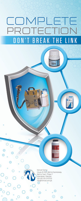 Complete Protection Don't Break The Link Brochures