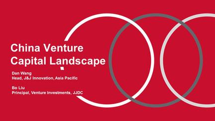 China Venture Capital Landscape
