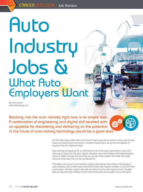 Auto Industry Jobs & What Auto Employers Want Brochures
