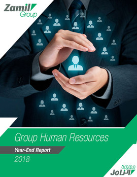 Group Human Resources