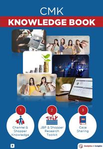 CMK Knowledge Book v2