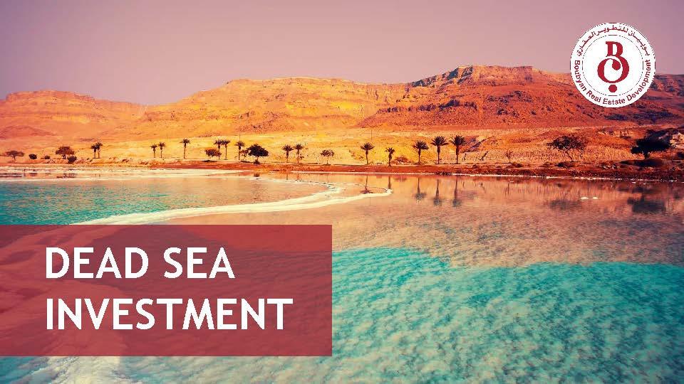 Dead Sea Investment