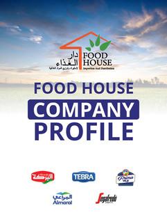 Food House Company Profile