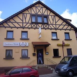 DGM 2007 in Villingen-Schennigen