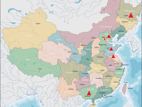 INAUGURACIÓN DE NUEVAS ZONAS DE LIBRE COMERCIO EN CHINA