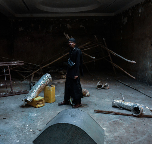 Under Construction (2018)