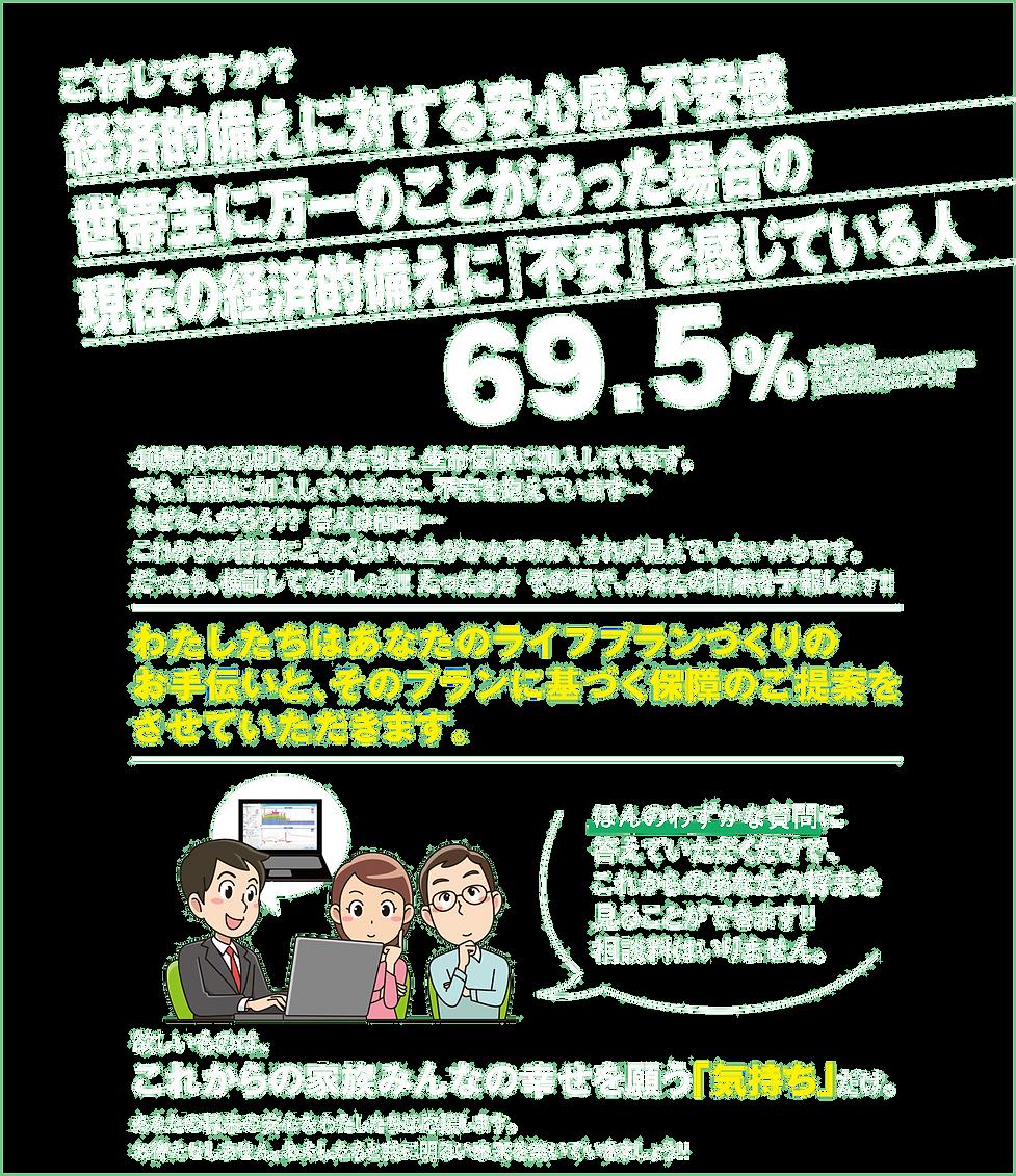 miriyohouzu_concept_t.png