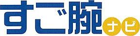 sugoudenavi_logo.jpg