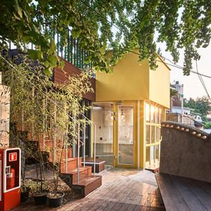 Eunhaeng-Namu House