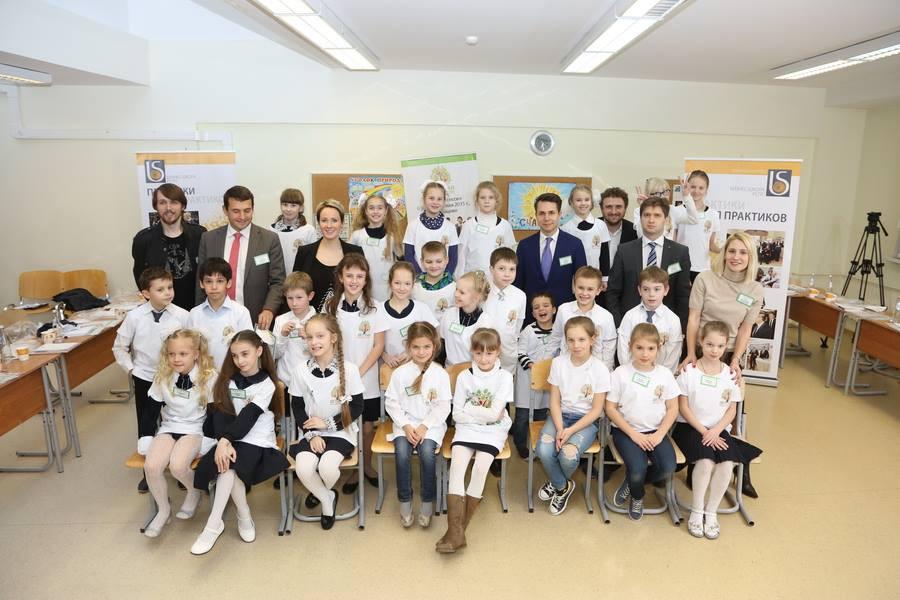 Открытие детской бизнес-школы РСПП