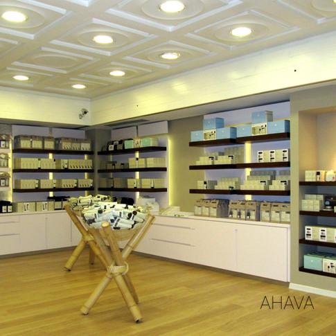 חנות המותג בערד - AHAVA