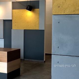 לובי בניין משרדים