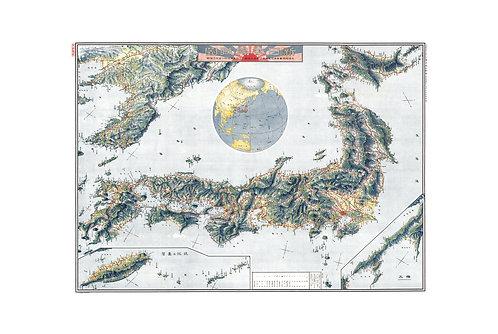 Japon, Corée et Taiwan, 1915