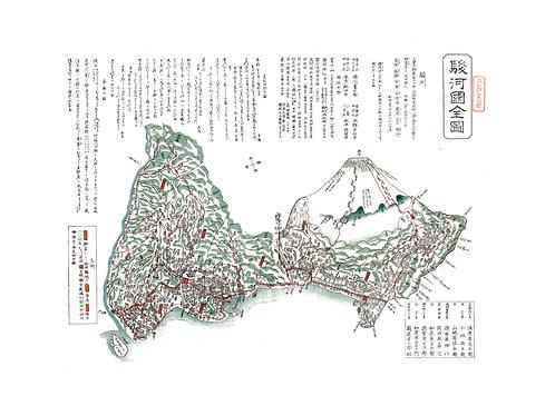 Mont Fuji et Suruga, C. 1830