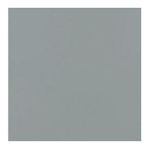 Signal Grey